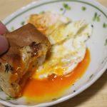 [コストコ] 黒糖レーズンロールと卵で朝ごはんを作ってみた【よしだの朝ごはん】