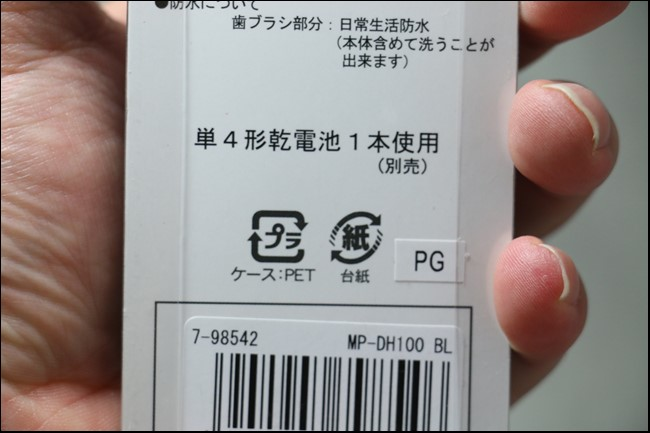 s2-dsIMG_5809