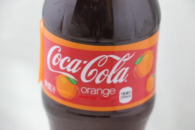 """激レア?セブンイレブンで""""コカ・コーラ オレンジ""""っていう謎のコーラを買ってみた"""