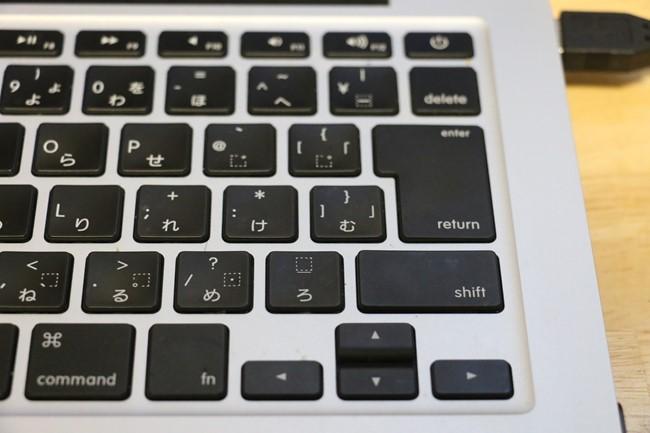 WinodwsからMacへ乗り換えるのはやめた方がいい4つの理由