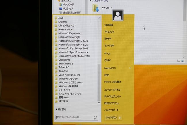 s2-dsIMG_5902