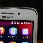 HUAWEI Ascend G620Sのダメところ・使いにくいところ