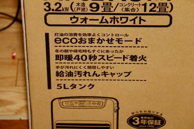 s-EOS 70D_0322
