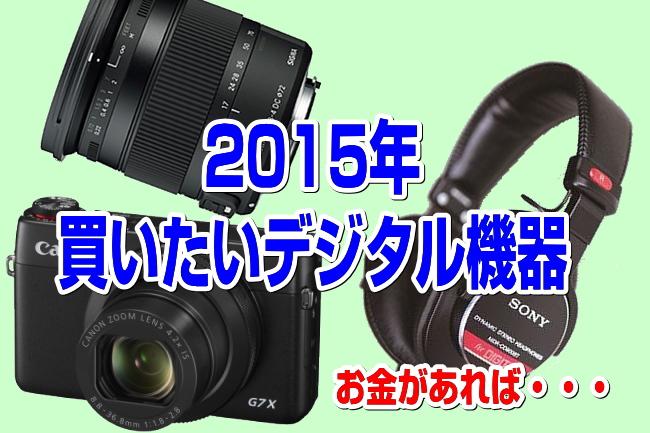 s-EOS 70D_0342