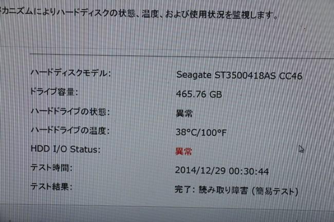 s-EOS 70D_0383