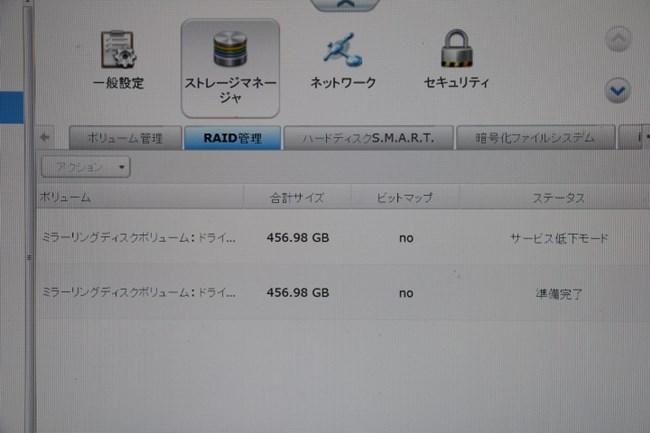 s-EOS 70D_0386