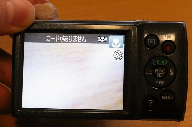 s-EOS 70D_0503