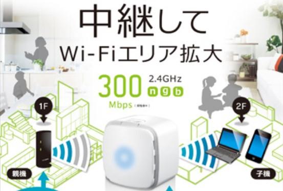 超小型無線LAN中継器(WN-G300EXP)がアイオーデータ機器から登場だ!
