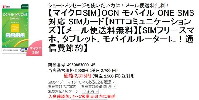 s2-ds1099