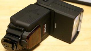 [レビュー]一眼レフ用フラッシュ SIGMA「EF-610 DG ST」を購入!格安ストロボの開封レビュー