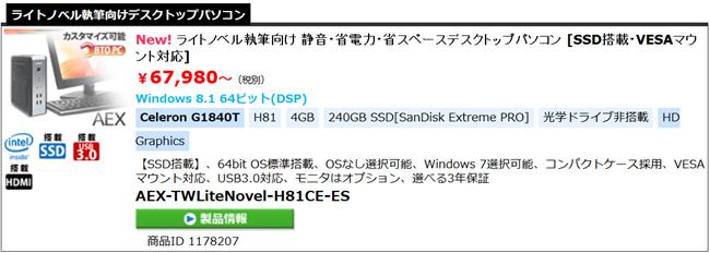 s-CB_0041