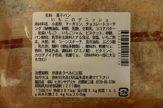 s-EOS 70D_0841