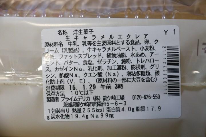 s-EOS 70D_1122