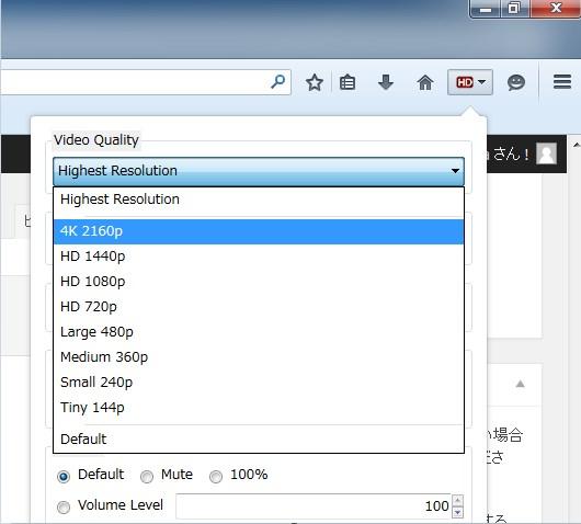 Youtubeを常に最高画質(フルHD)で再生する方法【自動で最高画質に!】