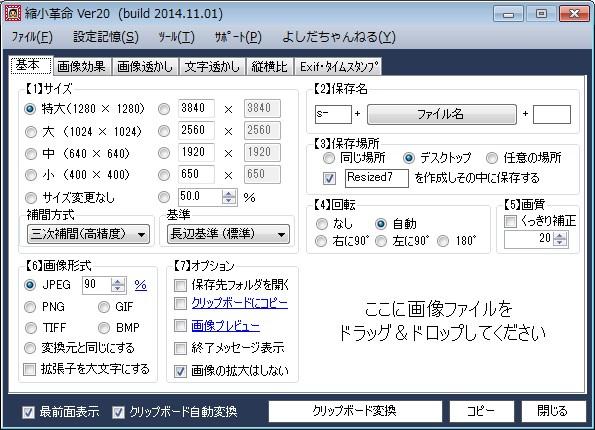 s-CB_0047