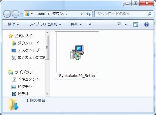 s-CB_0061