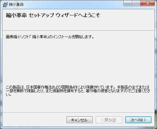 s-CB_0063