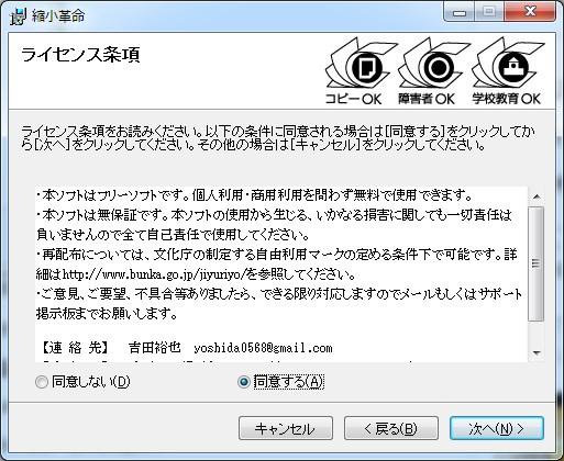 s-CB_0064