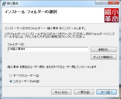s-CB_0065