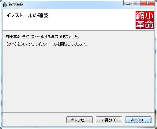 s-CB_0066