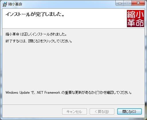 s-CB_0067