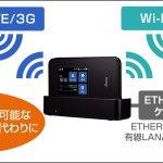 【格安SIM・MVMOに最適】SIMフリーモバイルルーター:AtermMR03LN