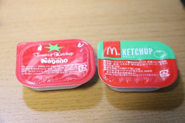 マクドナルドのケチャップは「ナガノトマト」製!ハインツやカゴメではありません