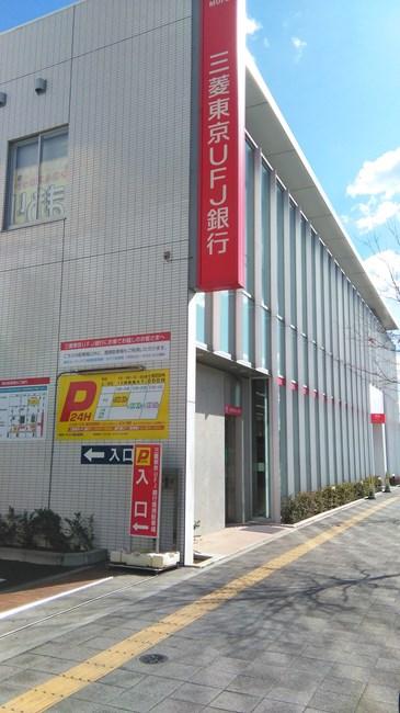 群馬県に東京三菱UFJ銀行の支店はない!一番近いのは埼玉県の東松山支店?