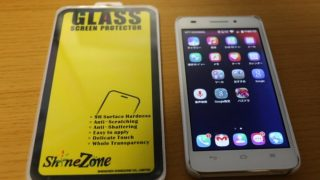 HUAWEI Ascend G620S用強化ガラス保護フィルム(ShineZone製)がすばらしい!超お勧めです。