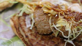 【レビュー】ハワイアンバーベーキューポーク(マクドナルド)を食べてみた