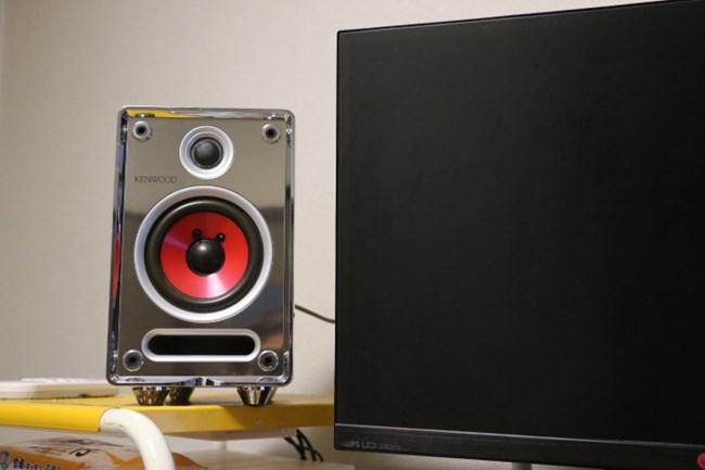 パソコンの音質改善!2700円の中古スピーカーを買ってみたら超音がいい!