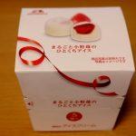 【レビュー】まるごと小粒苺のひとくちアイス(セブン限定)