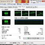 メモリー2GBでは容量不足!YouTubeやDVDの再生には4GB必要だった!