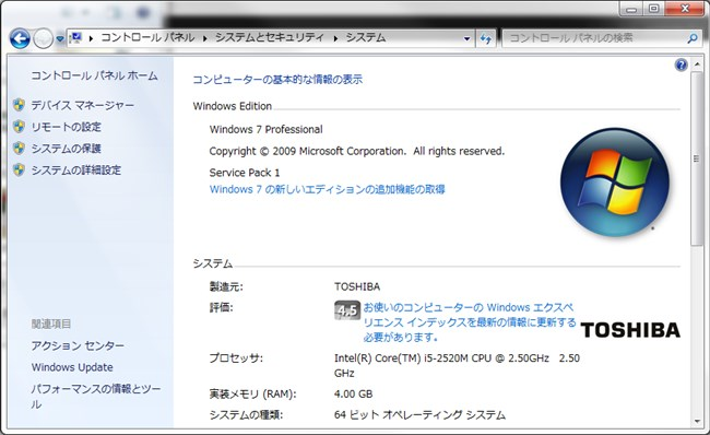 s-CB_0021
