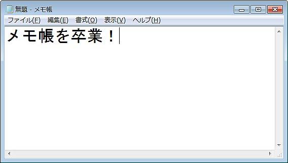 s-CB_0095