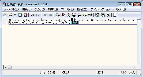 s-CB_0096