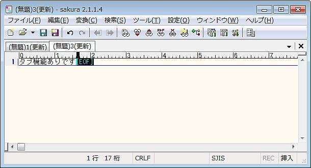 s-CB_0097