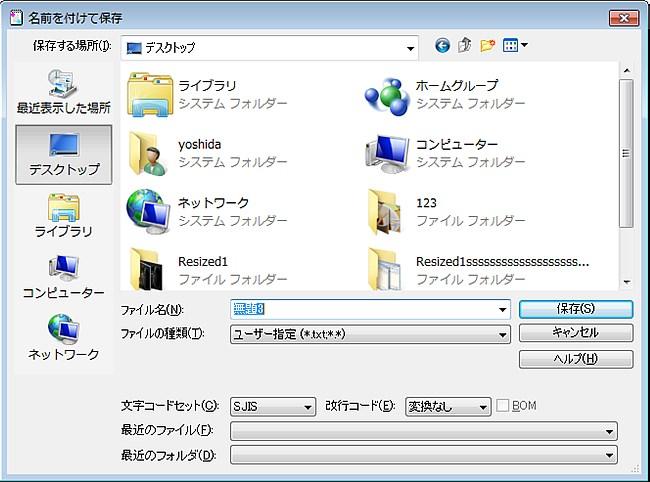 s-CB_0098