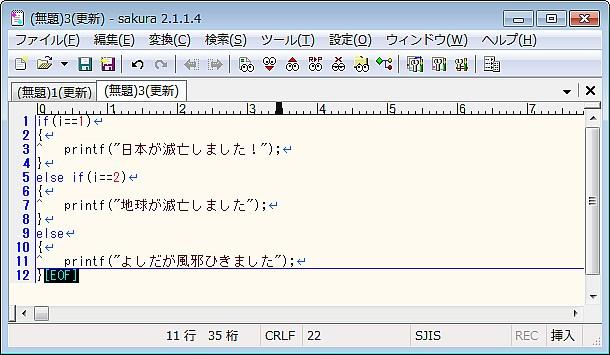 s-CB_0099