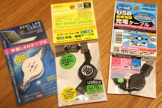 100円!ダイソーの巻取り式USB充電ケーブルやLANケーブルは普通に使える!