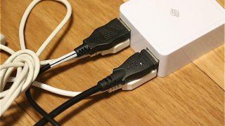 約900円の4ポート出力USB充電器PL-QUCHG03は出力容量不足で実質2ポート