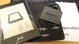 バックライト内蔵の電子書籍リーダー「Kindle Paperwhite」レビュー