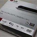 【レビュー】韓国LG製の安いブルーレイ専用プレイヤー サクサク動作して高画質!