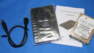 外付けHDDの作り方!捨てるPCからHDDを取り出して外付けハードディスクを自作してみよう!