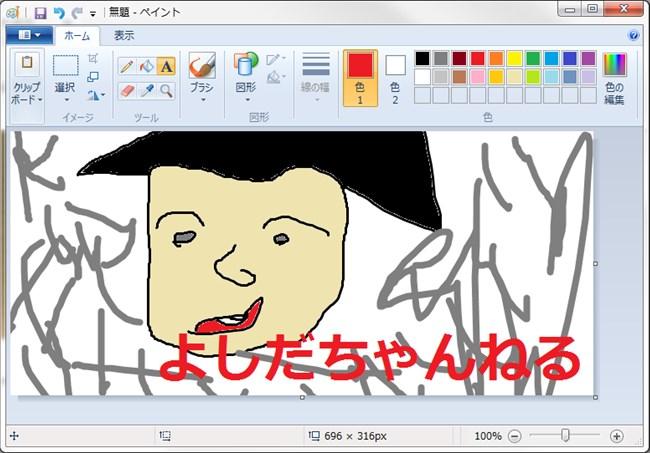 【Photoshop CCの購入方法】Adobe Creative Cloud フォトグラフィプランを契約してみた!