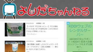 ブログデザインを国産WordPressテーマ「Gush2」に変更しました!
