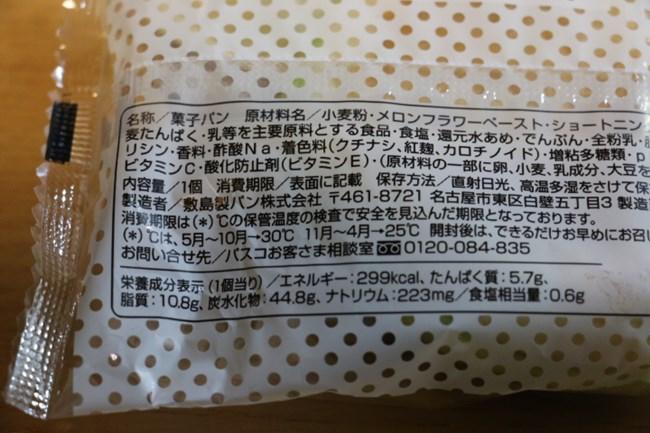 s-IMG_9043