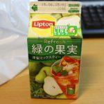 レビュー:リプトン 緑の果実 洋梨ミックスティー 紅茶ではなくジュースっぽい!