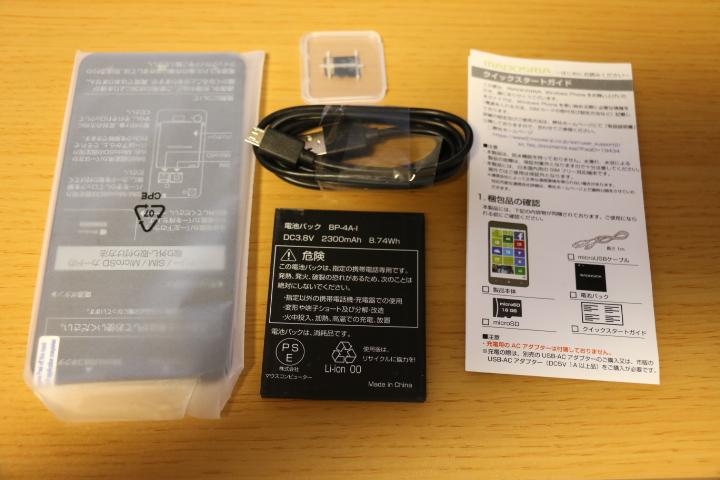 レビュー:MADOSMA Q501を購入!Windows Phone が流行らない理由がわかったような気がする