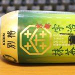ボッタクリ価格!別格 京都宇治抹茶(160円)は不味かった